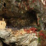 La Santa Cova
